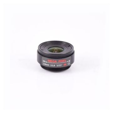 Picture of AIDA Imaging CS Mount 2.8mm Fixed Focal Mega-Pixel Lens