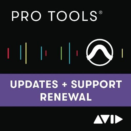 Picture of Avid Pro Tools Annual Upgrade Plan Renewal Download