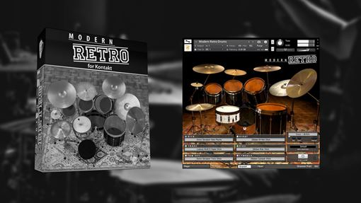 Picture of Chocolate Audio Modern Retro Drums For Kontakt Download