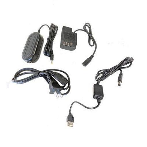 Picture of Bescor DMWBLF19 Coupler, AC Adapter & 5VUSB8V 5v USB Power Source to Coupler Adapter Kit